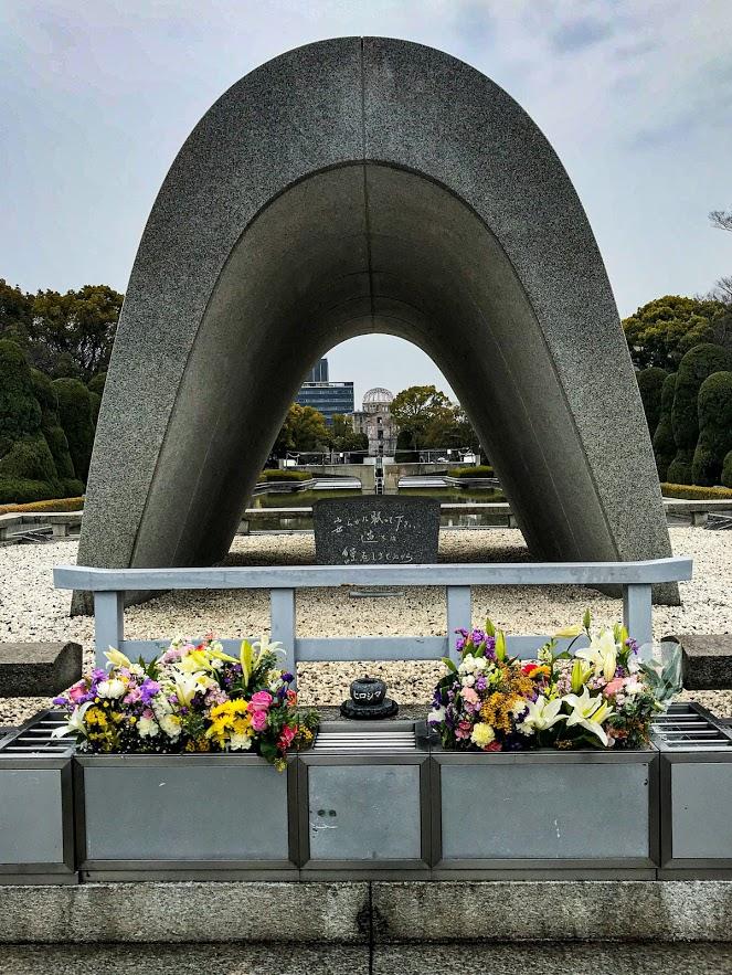 Мемориалния парк в Хирошима