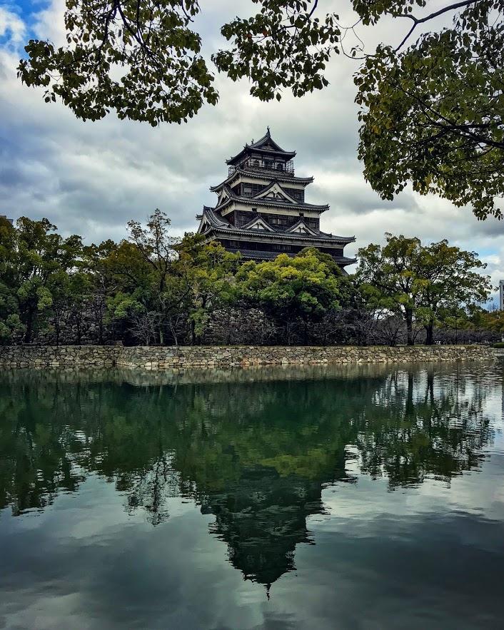 Замъкът Хирошима