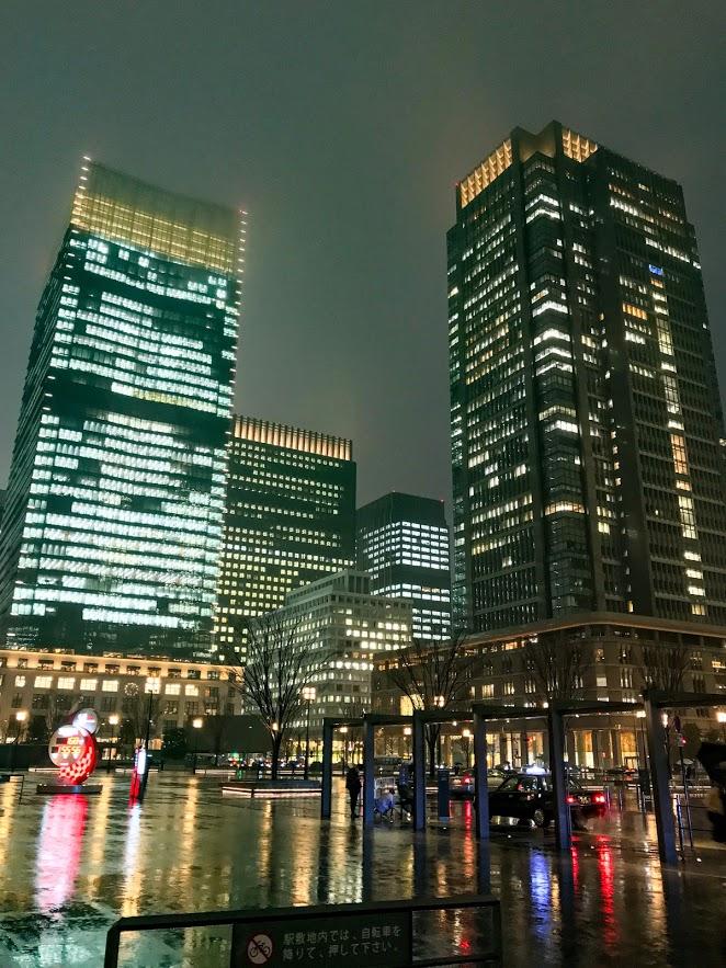 Небостъргачи около Tokyo Station