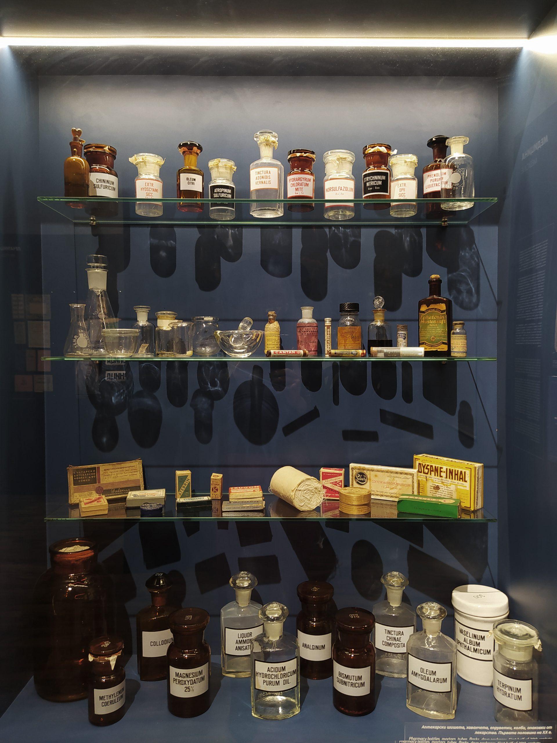 Исторически музей Попово